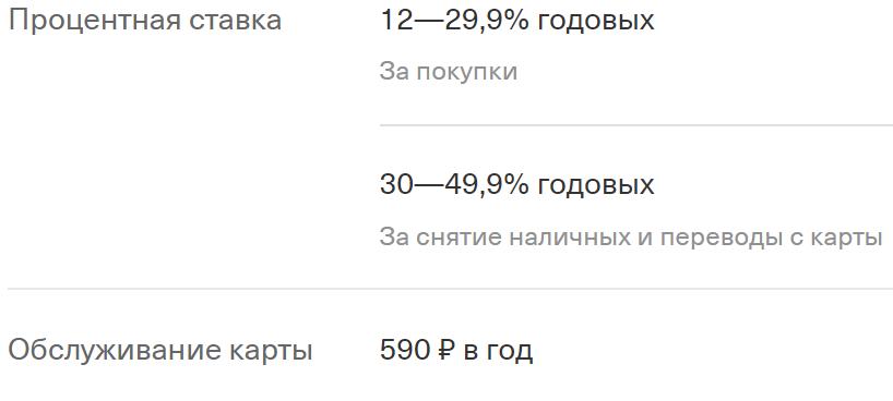 комиссии и проценты